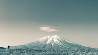 【写真と記憶と】2007年1月21日 Panasonic FX8 〜岩手山と祖父〜