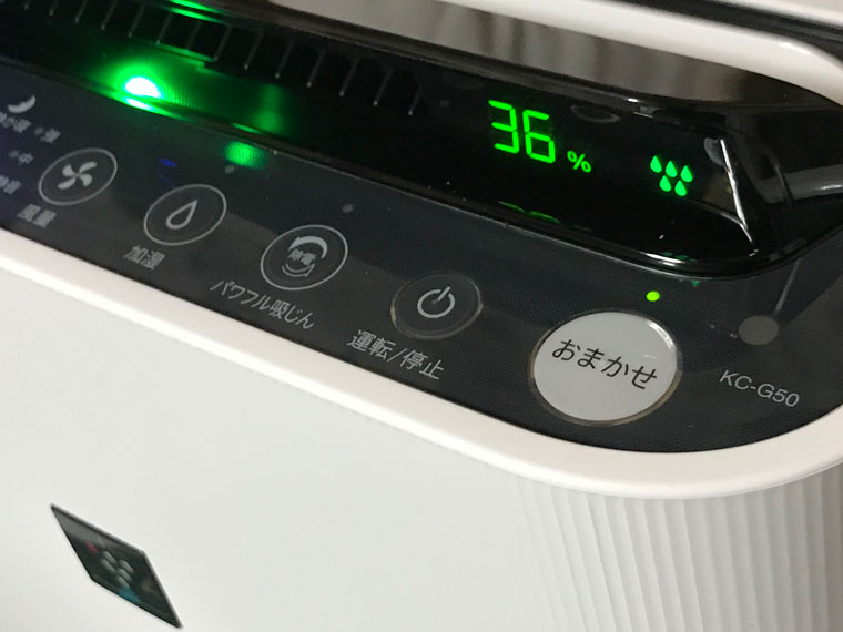 シャープ 加湿・空気清浄機 プラズマクラスター7000KC-G50-W