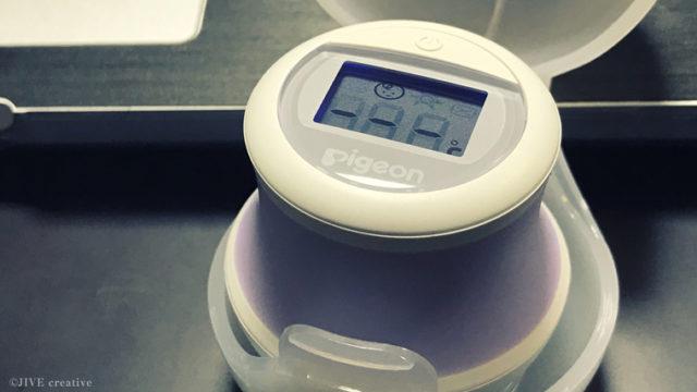 【育児便利グッズ】1秒で体温計測が超楽!『ピジョン おでこで測る体温計 チビオンTouch(タッチ)』