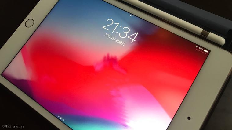 iPad mini5 購入レビュー
