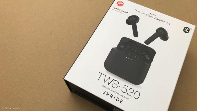 JPRiDE TWS-520 レビュー