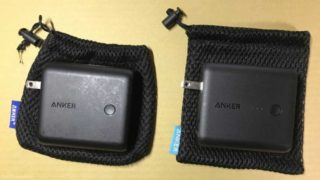 【レビュー】Ankerのコンセント付きモバイルバッテリー「PowerCore Fusion 5000」を2年半ぶりに再購入。